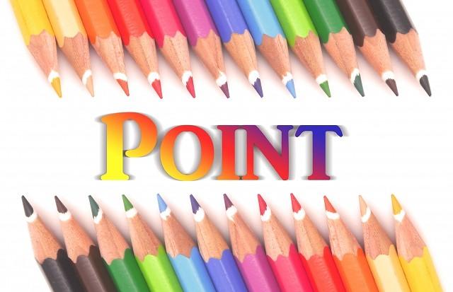 大人の塗り絵 色鉛筆の塗り方使い方まとめ!